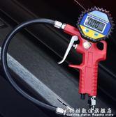 高精度帶充氣數顯胎壓表氣壓表汽車輪胎壓監測器車用胎壓計打氣槍  科炫數位