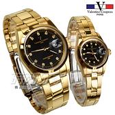 valentino coupeau范倫鐵諾 典雅晶鑽時刻指針錶 防水手錶 情人對錶 黑x金 V12168K黑金小+V12168K黑金大