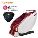 tokuyo 睡摩智眠椅 按摩椅TC-7...
