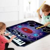 幼兒童早教爵士架子鼓電子琴音樂毯女男孩樂器寶寶玩具禮物初學者 城市科技DF