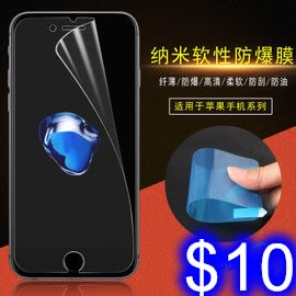 iPhone奈米防爆軟膜 蘋果 iPhone XR / XS Max 高清螢幕貼膜 高清背膜 高清前膜