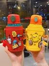 316創意大容量硅膠杯套學生斜跨三蓋不銹鋼保溫杯兒童吸管杯 卡通 黛尼時尚精品