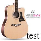 吉它吉他民謠吉他初學者學生女男新手入門練習木吉他40寸41寸吉它樂器XW(男主爵)