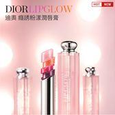 迪奧 Dior 癮誘粉漾潤唇膏 (001嬰兒粉&004珊瑚粉) 護唇膏 熱銷唇彩 自然粉潤 長效保濕 SP嚴選家