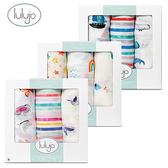 加拿大 lulujo 竹纖維包巾禮盒三入組 防螨透氣萬用巾 海洋/天空/花園 4513 嬰兒彌月禮盒
