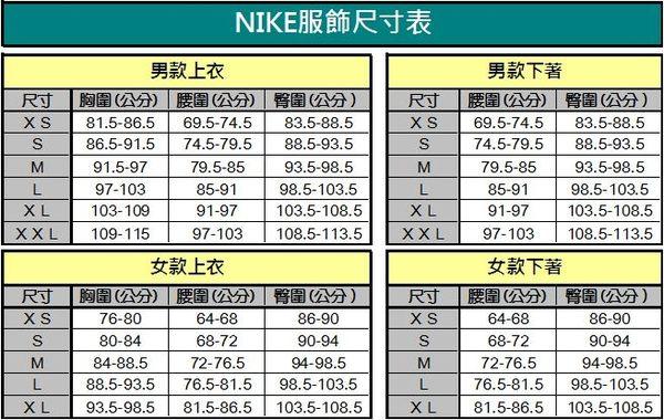 NIKE服飾系列-AS THE MAN TEE 男款灰色短T-NO.AO0685091