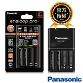 Panasonic 國際牌 鎳氫電池充電器+3號2顆電池套裝