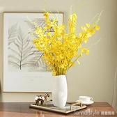 跳舞蘭花瓶套裝飾品擺設客廳臥室絹花假花仿真花擺件餐桌擺放花藝 年終大促 YTL