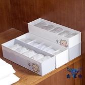 【5個裝】抽屜整理可疊收納盒家用塑料分格盒【古怪舍】