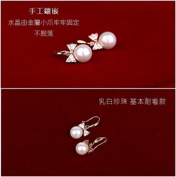 防抗過敏 蝴蝶結大珍珠 垂墜耳環-金 無耳洞可改夾