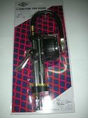 專利 NO.193841 三段式打氣量壓表/打氣量壓錶/胎壓表/胎壓計