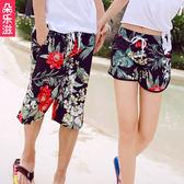 朵樂滋新款沙灘褲情侶短褲夏季男女速幹度假海邊大碼寬鬆 時尚潮流