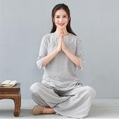 修禪服女套裝春夏打坐棉麻中式居士服佛繫禪意中國風唐裝復古茶服 韓國時尚週