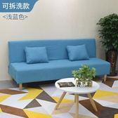 沙發小戶型客廳現代簡約單人雙人經濟型可折疊簡易布藝兩用沙發床 WD 一米陽光