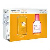 BIODERMA貝膚黛瑪 水感防曬乳限量禮盒【康是美】