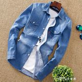 酷依街牛仔襯衫男長袖休閒韓版修身日系潮流青年學生襯衣 小確幸生活館