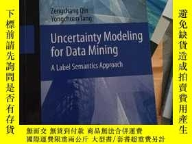 二手書博民逛書店uncertainty罕見modeling for data m