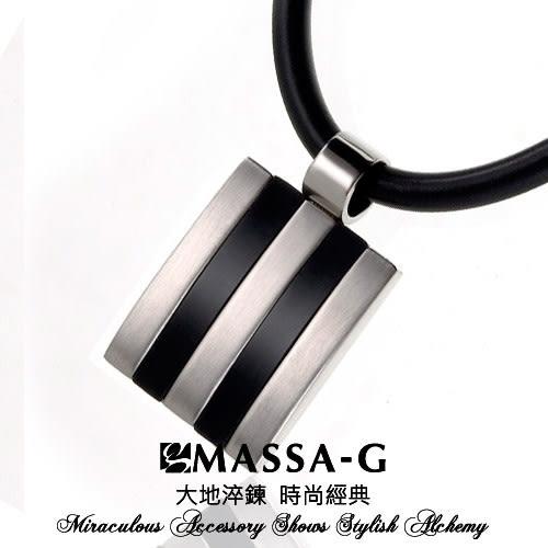 Parallel 同類 鍺鈦項鍊  MASSA-G Deco系列
