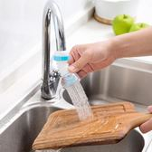 水龍頭過濾嘴防濺花灑自來水濾水器 廚房凈水器噴頭過濾器節水器 萬聖節