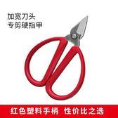 指甲剪單個裝家用剪刀加厚腳指甲剪成人去死皮德國修甲工具 全網最低價