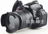 遮光罩尼康D3200 D3100D5100D5200相機18-55mm鏡頭遮光罩52mm 1件免運