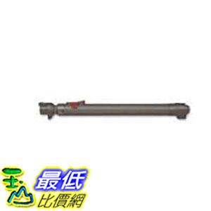 [104美國直購] 戴森 Dyson Part DC26 Iron Extension Tube Assy DY-917260-04