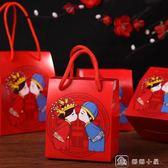 的喜糖盒裝煙婚慶糖糖果用品盒子紅色禮盒裝小號袋子新婚禮品 娜娜小屋