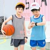 兒童運動背心套裝學生薄款速干籃球運動服夏裝透氣訓練服【桃可可服飾】