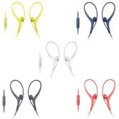 平廣 送收納袋公司貨保固一年SONY MDR-AS410AP 藍色 黃色 粉紅色 黑色 白色 耳機 手機麥克風