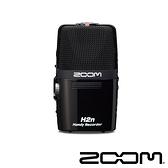ZOOM H2n 手持錄音裝置 立體聲收音 四聲道 錄影收音 正成公司貨