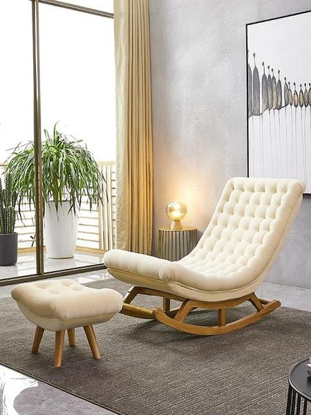 搖搖椅躺椅大人家用北歐陽台搖椅懶人沙發單人休閒孕婦搖椅小戶型 印象家品