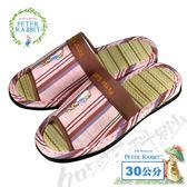 【クロワッサン科羅沙】Peter Rabbit 紳士直紋室內草蓆拖鞋 (棕色30CM)