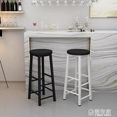 簡易吧台凳鋼木酒吧椅簡約現代高腳凳家用吧椅經濟型快餐店小凳子  ATF  全館鉅惠