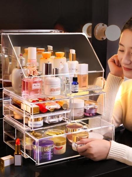 防塵化妝品收納盒口紅護膚品梳妝臺