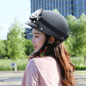 頭盔電動摩托車 女四季通用電瓶車輕便式個性安全帽男哈雷半盔可愛