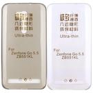 ASUS ZenFone GO TV ZB551KL 5.5吋 極薄隱形保護套/清水套