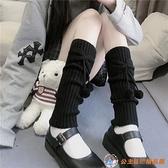 小腿套秋冬韓版學生lolita堆堆襪護腿日系jk毛球襪套女中筒百搭【公主日記】