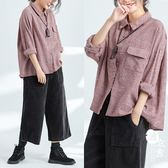 長袖T恤 - 加肥加襯衣氣質寬松格子休閑長袖襯衫【韓衣舍】