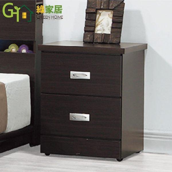 【綠家居】歐蘭朵 胡桃色1.4尺二抽床頭櫃