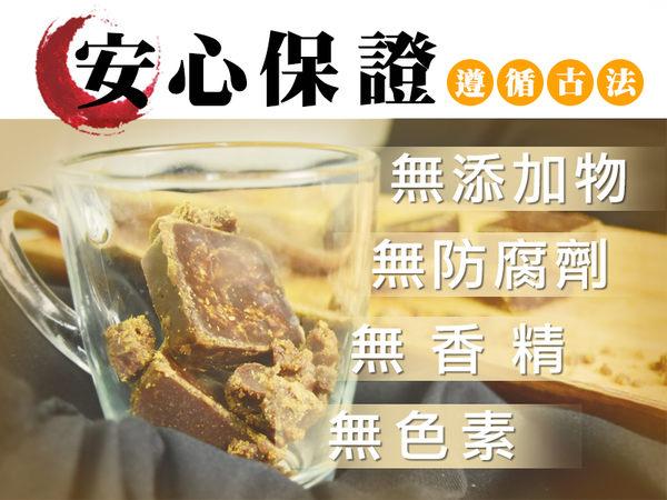 【醬本缸】台灣手工35克巨無霸黑糖薑母茶磚  4大盒32顆暖冬特惠組