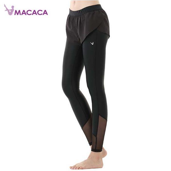【MACACA】自由概念2in1短長褲- AXG7191(黑/黑) (瑜伽/韻律/休閒)