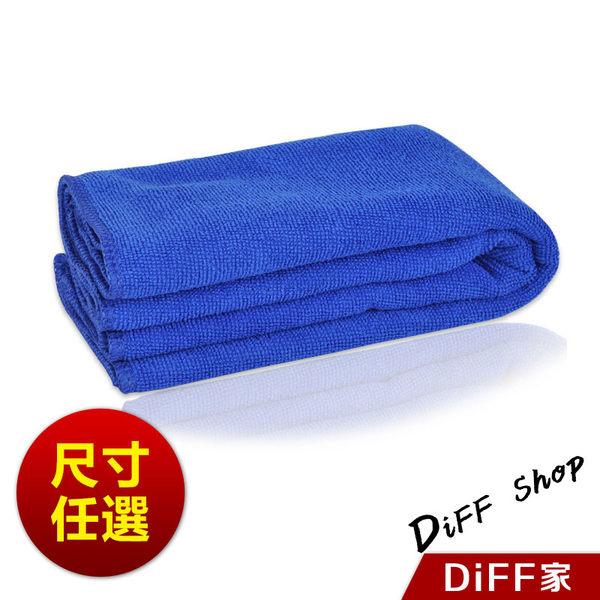 【DIFF】超細纖維布吸水布 超纖抹布 擦拭布 洗車布 汽車美容 機車抹布 清潔毛巾【N07】