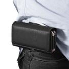 Xmart for 6.7吋以下使用 精美實用卡槽雙格手機橫式腰掛皮套