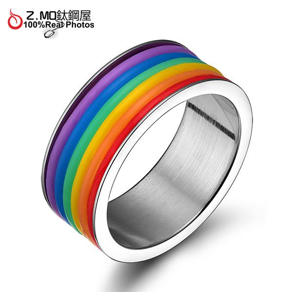 彩虹戒指 Z.MO鈦鋼屋 彩虹同性戒指 同志平權 對戒 多元成家 白鋼戒指【BGS001】單個價