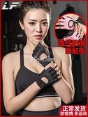 運動健身手套女防滑半指護手腕男器械訓練瑜伽鍛煉防起繭擼鐵單杠 快速出貨