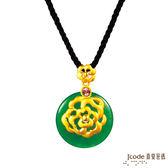 J'code真愛密碼 芙蓉香韻黃金/玉石/水晶墜子 送項鍊