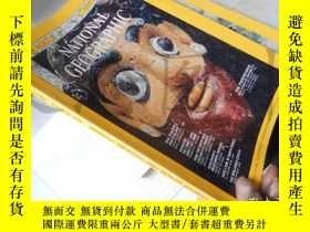 二手書博民逛書店National罕見geographic(August 1974 ) 【英文原版】(有關於朝鮮的文章)Y164