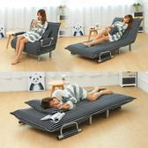 時尚懶人沙發折疊電腦椅臥室椅可躺單人椅家用沙發椅休閒椅 IGO