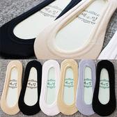 棉感雙圈矽膠止滑隱形船襪 大人款 素色 低跟襪 短襪