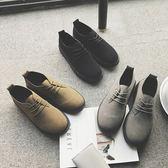 新款男鞋韓版潮流低筒馬丁潮鞋板鞋英倫百搭圓頭休閒皮鞋  遇見生活